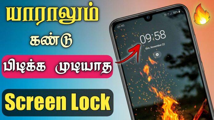 Touch Lock Screen App df