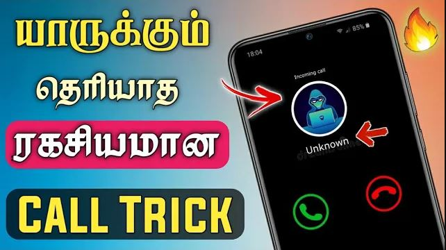 How To Make A Private Call In Android